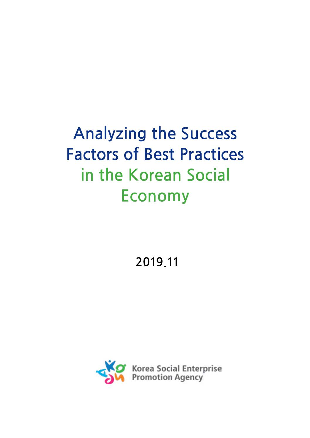Analyzing the Success Factors of Best Practices in the Korean Social Economy